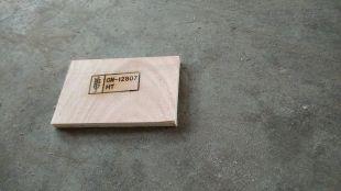 多层胶合板